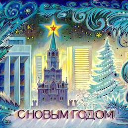 Что посетить в новогодние праздники 2016