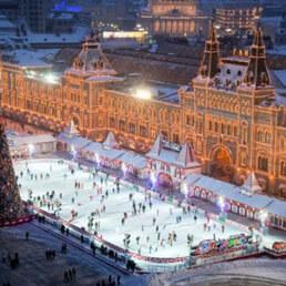 Что посетить в Москве 28 и 29 ноября