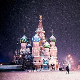 Куда сходить в Москве 21 и 22 ноября