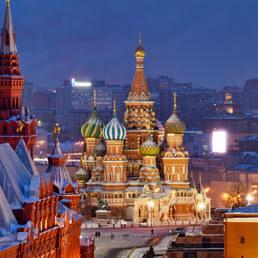 Куда отправиться на выходные 5 и 6 декабря в Москве